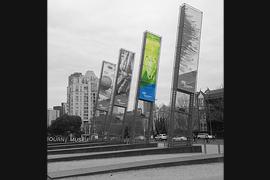 Melbourne Museum banner - katydid image by Alan Henderson